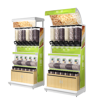 Ecobox EK-026-1 nuts stand shelf rack display solution